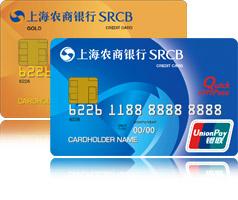 银联标准卡