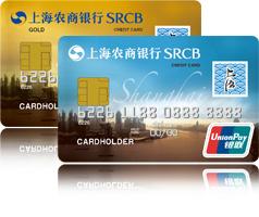 上海旅游卡