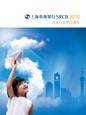 2010年度社会责任报告