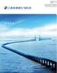 2011年年度报告(中文)