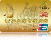 上海购物卡