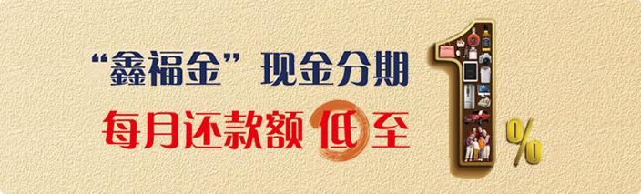 雅鑫福自动上水电路图