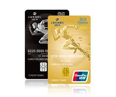 百动联名信用卡