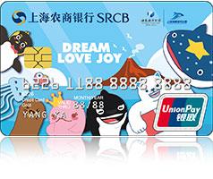 海昌海洋公园信用卡