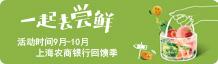 """""""走近美丽乡村""""之""""鑫风送礼""""活动"""
